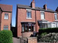 3 bedroom home for sale in High Greave, High Greave...