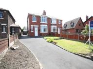 semi detached property for sale in Blackburn Road...
