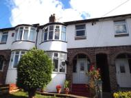 property for sale in Summerdale, Consett, DH8
