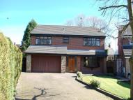 4 bed Detached house for sale in Ralphs Lane, Dukinfield...