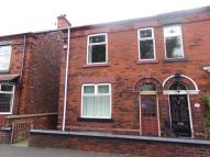 semi detached house for sale in Haughton Green Road...