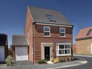 new home for sale in Cuerden Heights Wigan...