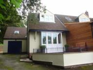 semi detached house for sale in Beaumont Court...