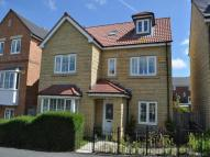 Murray Park Detached house for sale