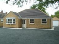 Detached Bungalow for sale in Lowgate, Sutton-On-Hull...