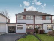 semi detached property for sale in Lindsgate Drive...