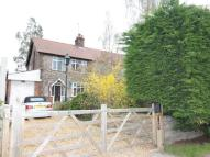 3 bed semi detached property for sale in Wood Lane, Parkgate...