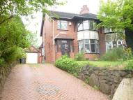3 bedroom semi detached property for sale in Stone Road, Trentham...