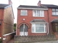 Congleton Road semi detached house for sale
