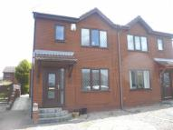 4 bed house in Rose Farm Fold, Altofts...