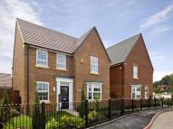 new property for sale in , Bluendells Wood...