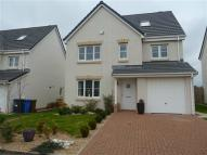 5 bedroom Detached house in 8 Priesthill View...