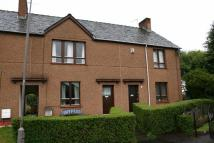 3 bed Terraced house for sale in LUNCARTY PLACE, Glasgow...