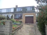 3 bed semi detached home for sale in WILTON BANK...