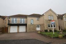 4 bed Detached Villa for sale in Sandwell Crescent...