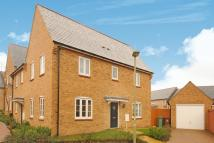 3 bed semi detached house for sale in Bloxham, Oxfordshire