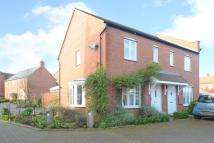 2 bed End of Terrace property in Banbury, Oxfordshire