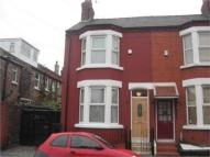 End of Terrace home in Lugard Road, Liverpool...