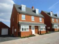 5 bedroom new home in Great Western Park -...