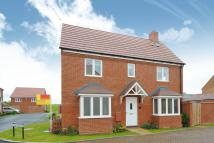 3 bed Detached house in Chilton, Oxfordshire