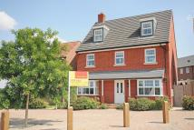 5 bed Detached house in Partridge Close, Didcot...