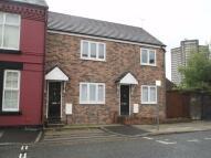 Flat to rent in Marsh Lane