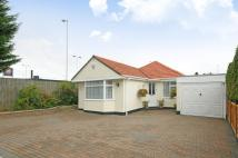 4 bedroom Detached Bungalow in Kidlington, Oxfordshire