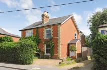Windlesham Cottage for sale