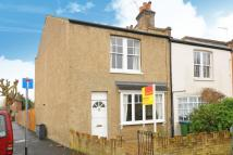 Surbiton End of Terrace house for sale