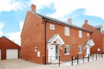 3 bedroom semi detached property to rent in Didcot...