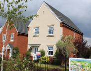3 bed Detached house in The Atrium, Didcot