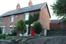 2 bed End of Terrace home to rent in Mill Street, Wantage