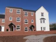 Holmer Town House to rent