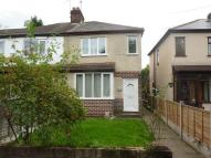 semi detached home to rent in 3 Bedroom House...