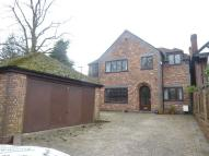 Detached property in Stafford Road, Bloxwich