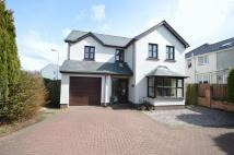 Detached home in Stonewall House...