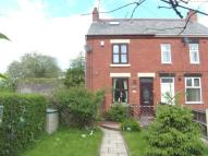 semi detached home for sale in King Street, Cefn Mawr...