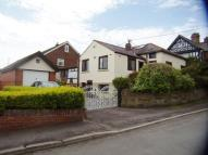 2 bed Detached Bungalow for sale in Top Road, Summerhill...