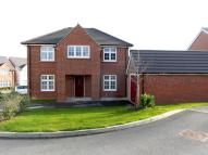 4 bed Detached home in Fairwood Drive...