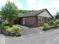 Detached Bungalow for sale in Robert's Croft Derby...
