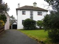 3 bedroom Detached house for sale in Merlins Hill...