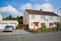 semi detached house in Tudor Way, Haverfordwest...