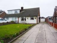 2 bedroom Semi-Detached Bungalow in Windmill View...
