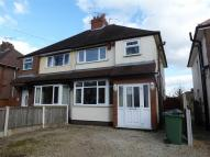Eastlands Grove semi detached property to rent