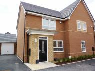 2 bedroom semi detached home to rent in Navigation Way...
