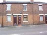 Terraced property in Anchor Road...