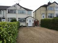 2 bedroom End of Terrace property to rent in Hindheath Road, Sandbach