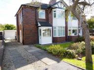semi detached property in Kingsway West...