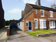 3 bedroom End of Terrace property in Bar Hill, Crewe