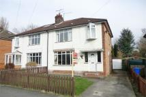 3 bedroom semi detached home for sale in Corby Park...